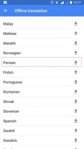 مترجم گوگل زبان فارسی