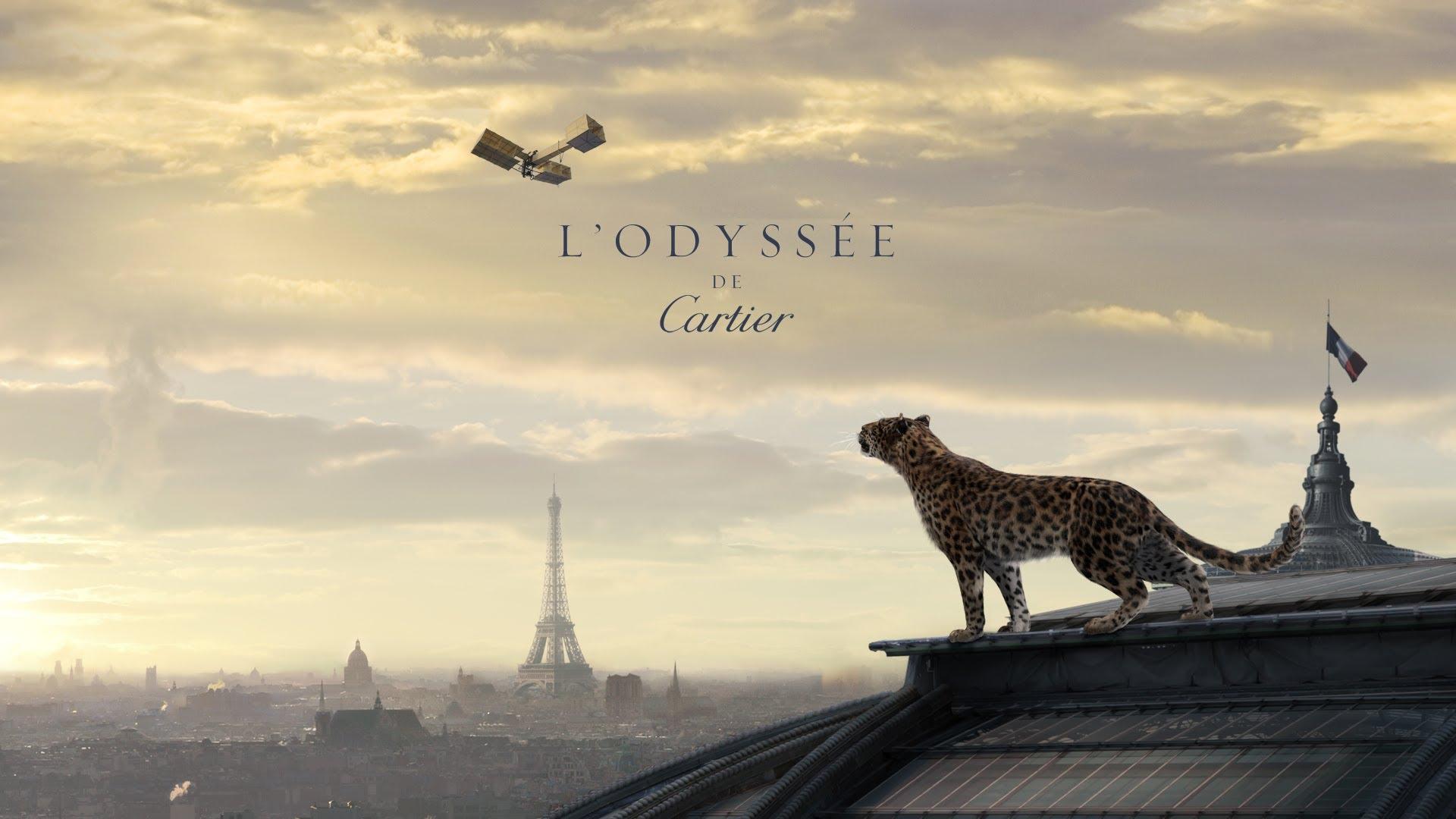 Cartier - کارتیه