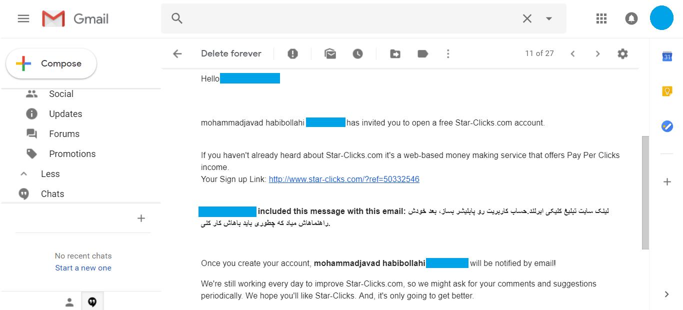 ایمیل ارسالی توسط سایت استار کلیکس
