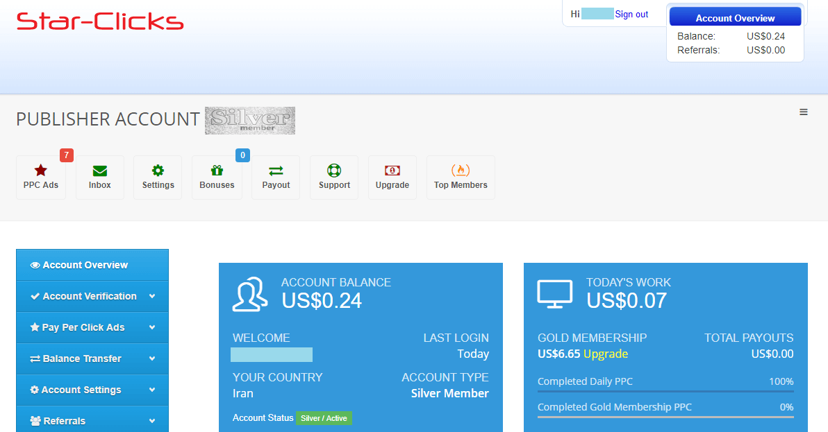 پنل کاربری سایت استار کلیکس